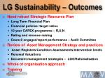 lg sustainability outcomes