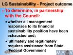 lg sustainability project outcome