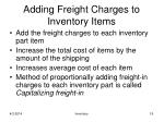adding freight charges to inventory items