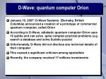 d wave quantum computer orion