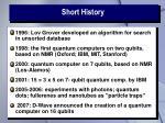 short history7