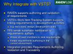 why integrate with vsts