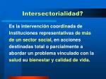 intersectorialidad6