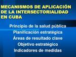 mecanismos de aplicaci n de la intersectorialidad en cuba