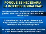 porqu es necesaria la intersectorialidad