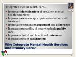 why integrate mental health services into primary care