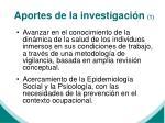 aportes de la investigaci n 1