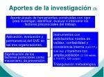 aportes de la investigaci n 3
