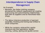 interdependence in supply chain management14