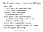 the project design end to end db app