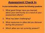 assessment check in