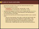 a note on nouns and verbs21