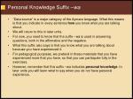 personal knowledge suffix wa67