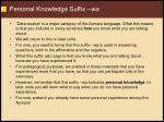 personal knowledge suffix wa68