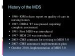 history of the mds
