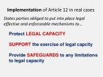 implementation of article 12 in real cases