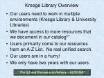 kresge library overview3