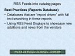 rss feeds into catalog pages35
