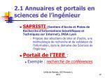 2 1 annuaires et portails en sciences de l ing nieur