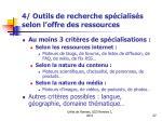 4 outils de recherche sp cialis s selon l offre des ressources