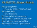 kb 932755 storport roll up