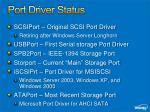 port driver status