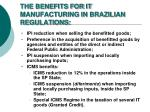 the benefits for it manufacturing in brazilian regulations