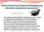 oferta poradni psychologiczno pedagogicznej orientacja zawodowa w gimnazjum15