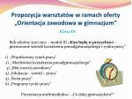propozycja warsztat w w ramach oferty orientacja zawodowa w gimnazjum13