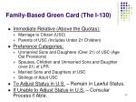 family based green card the i 130