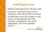 staff requirement