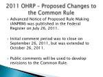2011 ohrp proposed changes to the common rule