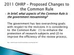 2011 ohrp proposed changes to the common rule50