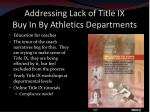 addressing lack of title ix buy in by athletics departments