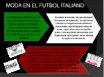 moda en el futbol italiano