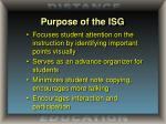 purpose of the isg