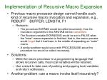 implementation of recursive macro expansion