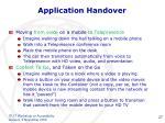 application handover