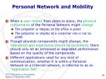 personal network and mobility