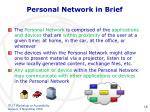 personal network in brief