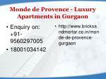 monde de provence luxury apartments in gurgaon