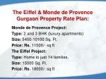 the eiffel monde de provence gurgaon property rate plan