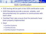 s2s certification