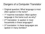 dangers of a computer translator
