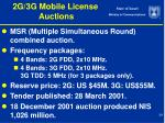 2g 3g mobile license auctions