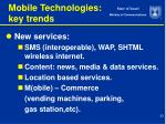 mobile technologies key trends