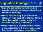 regulation ideology