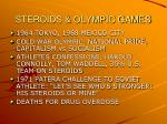 steroids olympic games