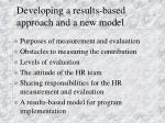 developing a results based approach and a new model