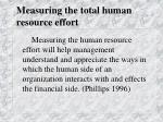 measuring the total human resource effort